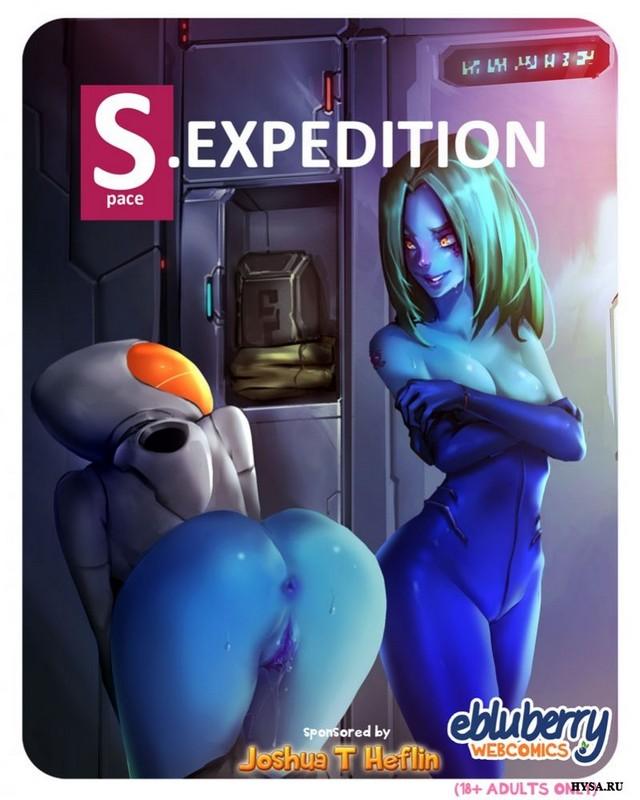 Секс с инопланетянкой порно