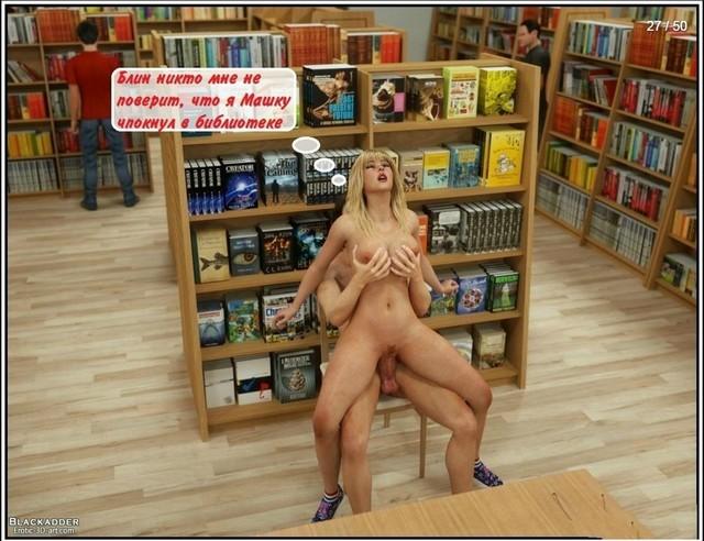 самая большая порно библиотека