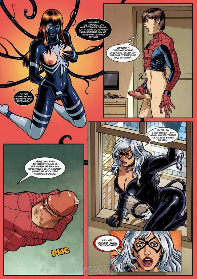 Женщина паук порно
