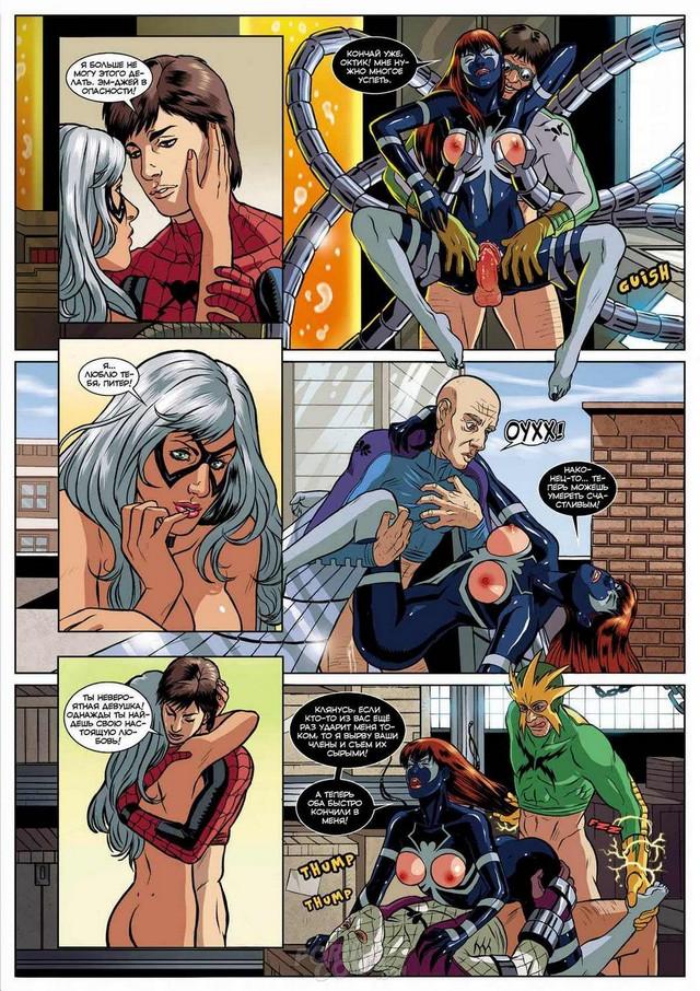Переведённые порно комиксы с человеком пауком