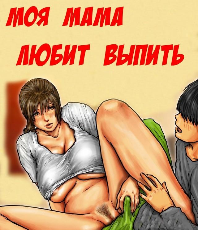 Эротические игры флэш игры порно игры бесплатные без