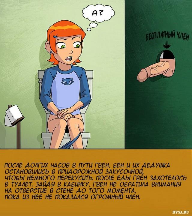 pridorozhnie-tualeti-porno