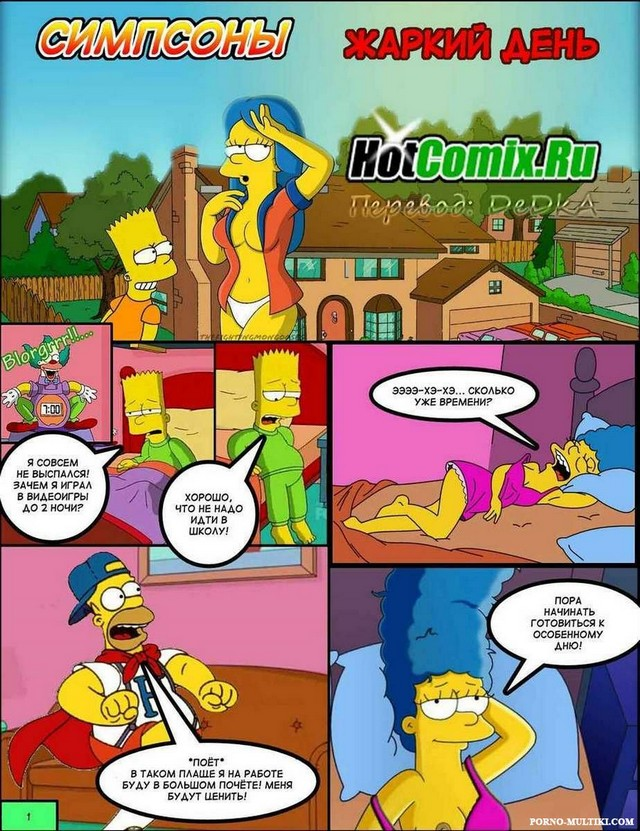 Симпсоны жаркий день комикс порно 84520 фотография