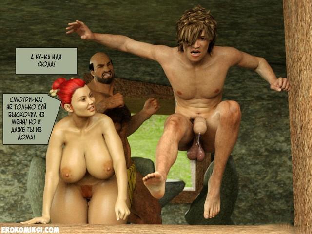 seks-kamennom-veke-porno-video-zhenu-trahayut-muzh