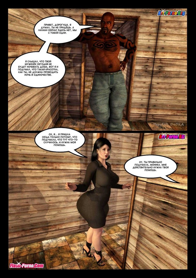 Порно пастыря онлайн
