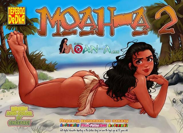 moan-a-2-001
