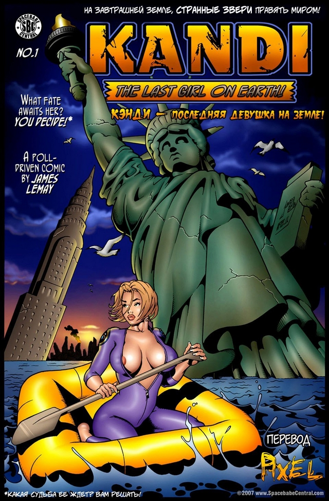 порно комиксы про ниндзяго фото
